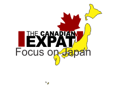 Focus on Japan Logo